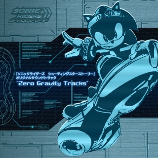 Sonic Riders Zero Gravity Soundtrack.jpg