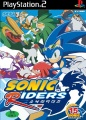 Riders ps2 kr cover.jpg