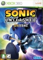 Unleashed 360 kr cover.jpg