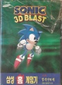 Sonic3D MD KR Box.jpg