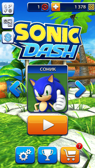 Sonic Dash (Title).png